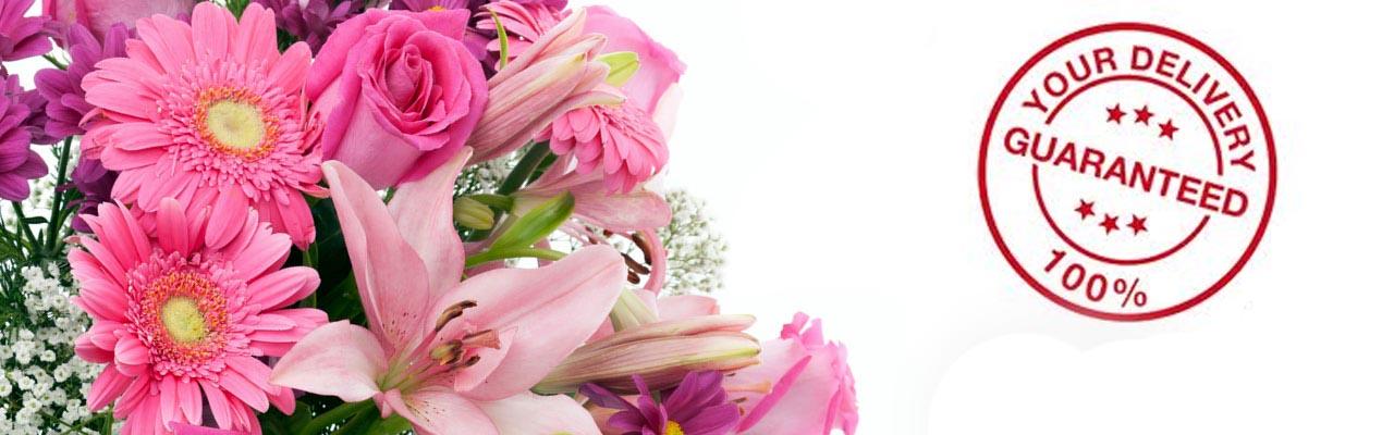 آنلاین گل